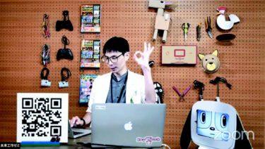 8/23(日)Scratchプログラミングワークショップを生LIVE配信!
