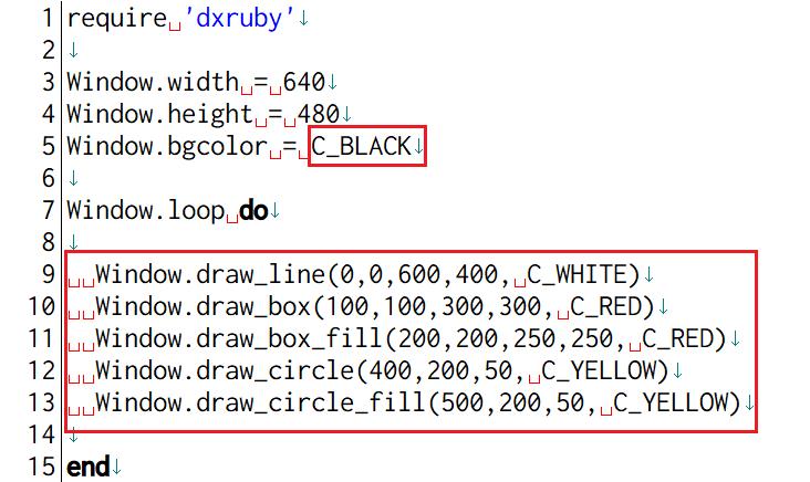 zukei1.rbコード