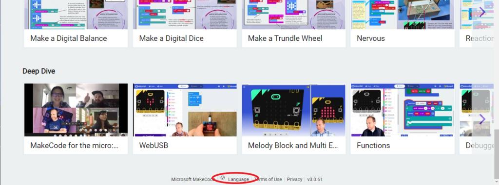 MakeCodeホーム画面