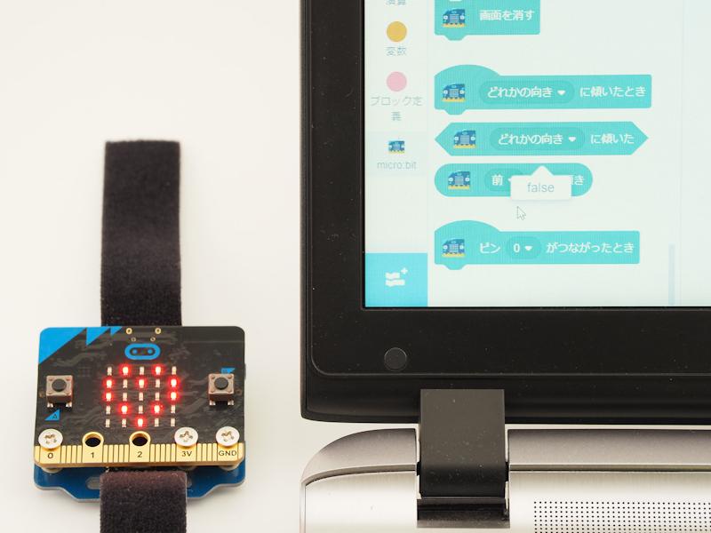 micro:bitとScratchを連携