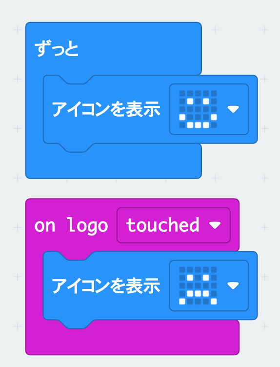 "「on logo""touched""」のプログラム"