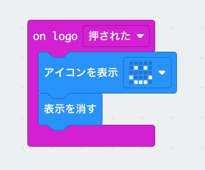 タッチロゴを使ったプログラム