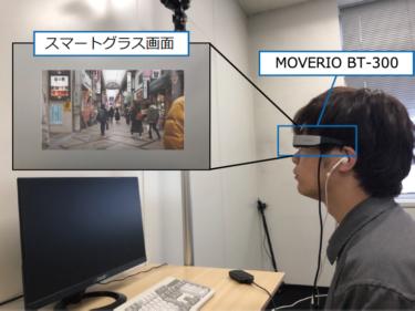 VRやゲームなどの新しい技術を若手研究者がオンライン発表!「インタラクション2021」レポート①