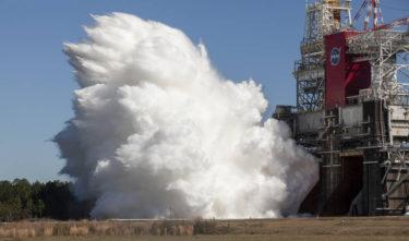 《シリーズ「アルテミス計画」を追え その③》打ち上げロケット1段目エンジンの燃焼テストに成功!