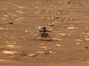 《シリーズ「アルテミス計画」を追え その④》初の快挙! ヘリコプターが火星の空を舞う