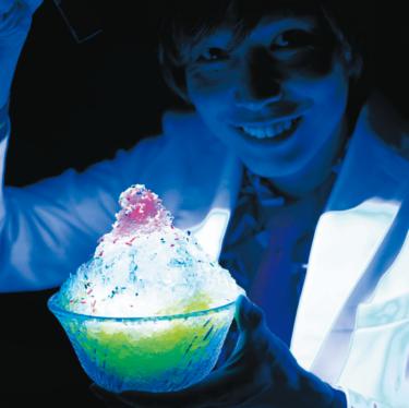 市岡元気先生のおすすめ実験2「光るかき氷」-自由研究スペシャル