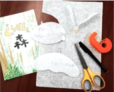 【5/23開催】種ヒコーキをつくろう!種のかたちの大研究応募フォーム