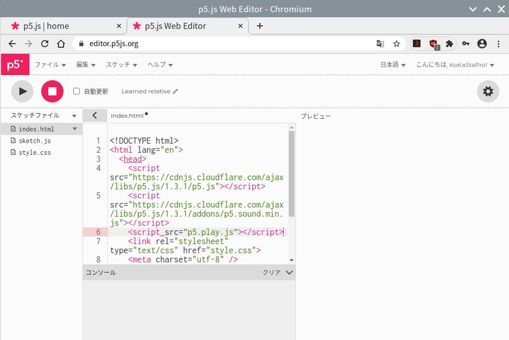 ライブラリーを追加するコードを組む