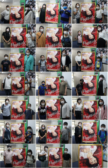 映画「科捜研の女 -劇場版-」読者試写会レポート
